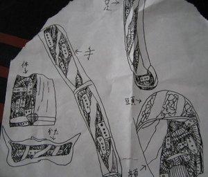 20110110_001_006_5