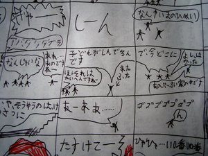 20110110_001_008