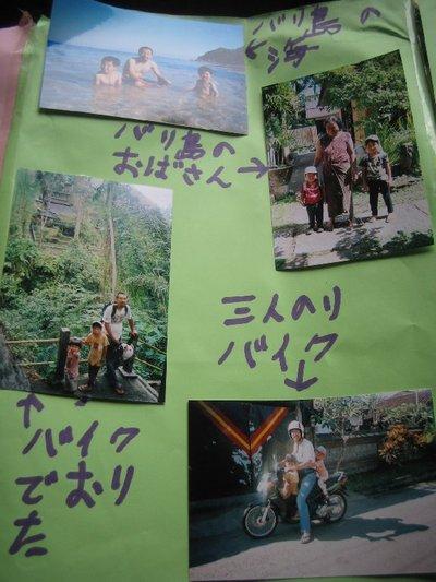 20110415_001_014_2