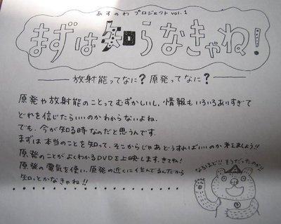 20110419_001_002