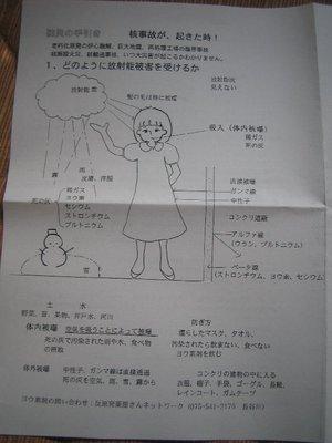 20110419_002_002