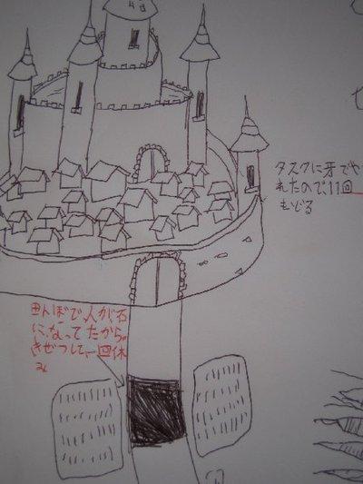 20110505_001_004