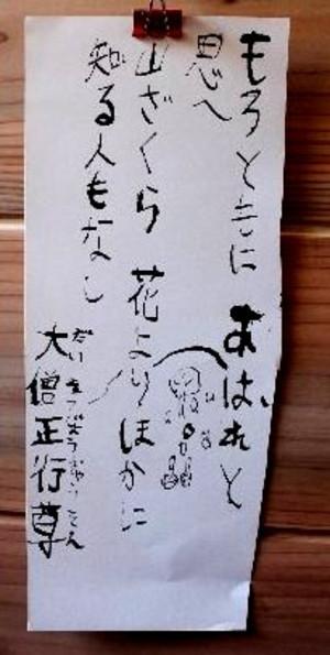 20130416_001_016_2