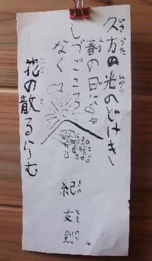20130418_001_003_3