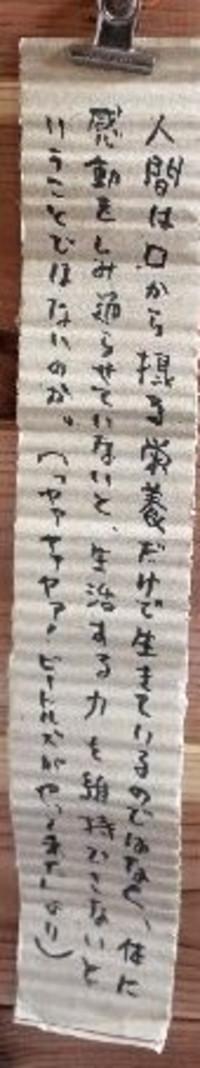 20130423_001_040_2