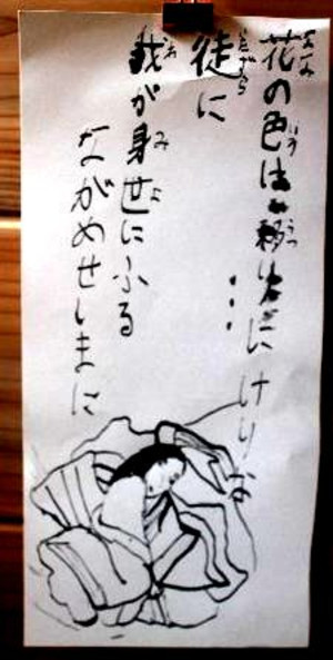 20130423_001_042
