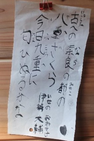 20130428_001_011_3