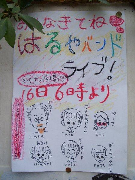 20100915_002_009