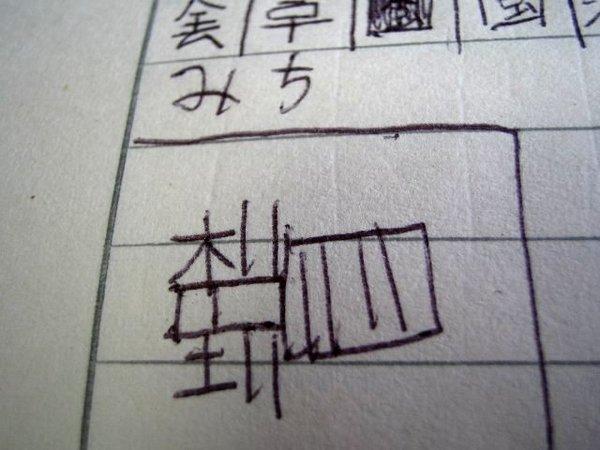 20101115_002_007
