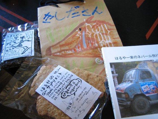 20101205_001_002