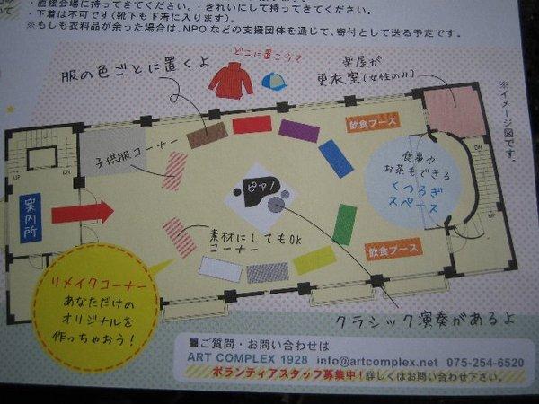 20110113_001_019