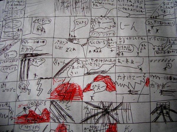 20110110_001_007