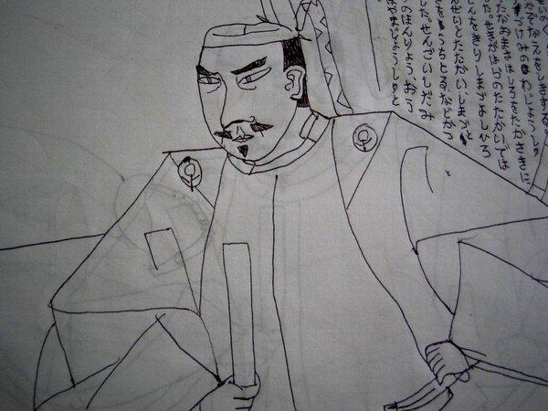 20110125_001_013