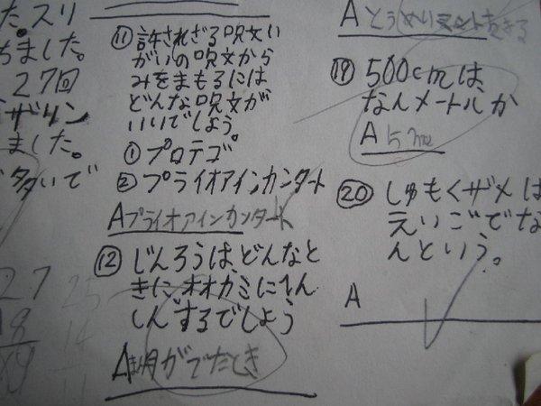 20110216_001_010