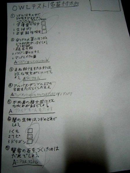 20110217_002_008