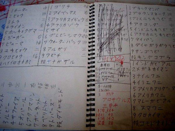 20110410_001_004