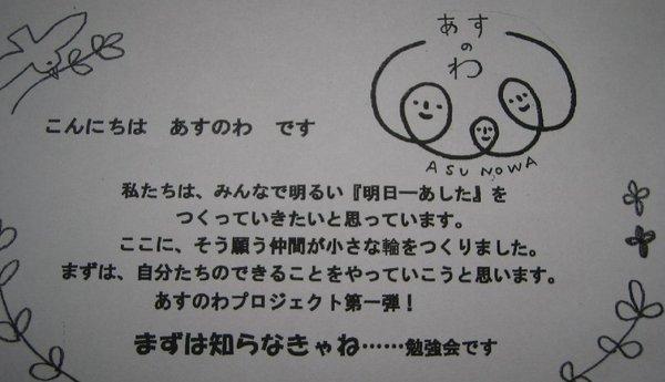 20110419_003_001_2