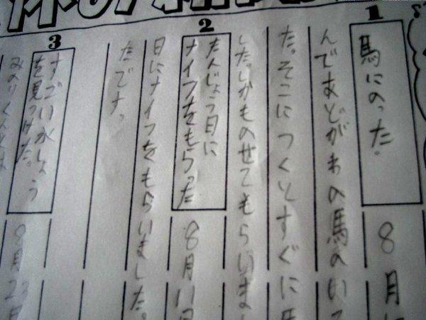 20110826_001_004