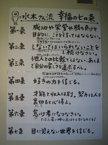 20120107_004_001