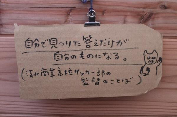 20130316_001_069_2