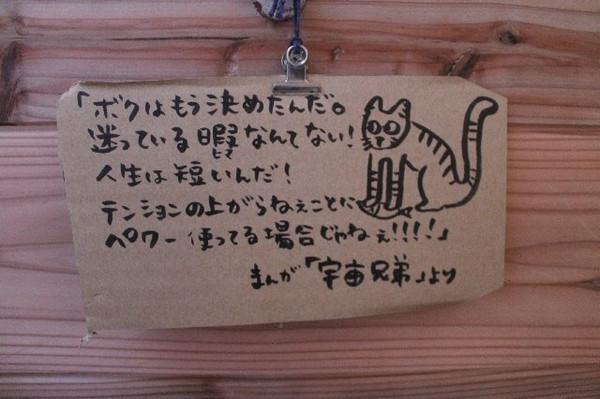 20130328_001_006