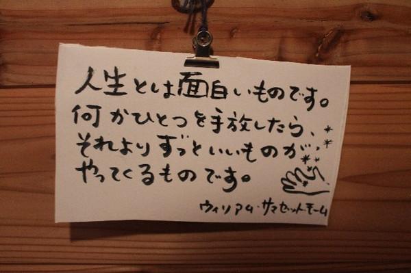 20130413_001_001