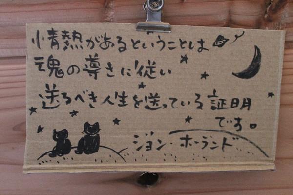20130610_001_001