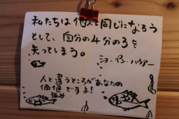 20130622_001_003