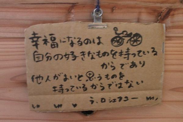 20130720_001_002