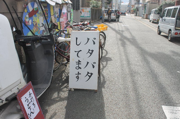 20131225_001_010