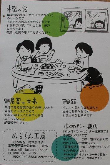 20131219_001_006